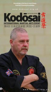 Gary Stringer Soke for Kodosai 2013